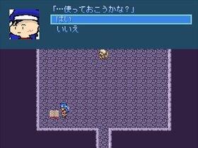 チキンマイノリティー Game Screen Shot5