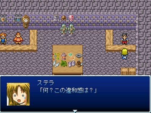 ガーディアンマスター Game Screen Shot1