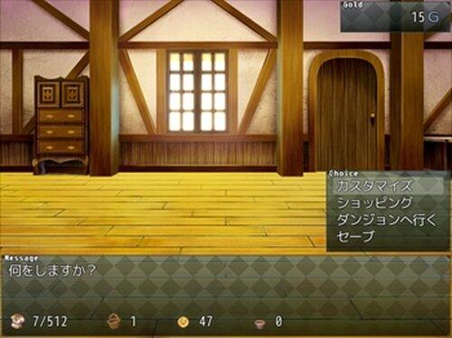 異端のラビュリントス Game Screen Shot2