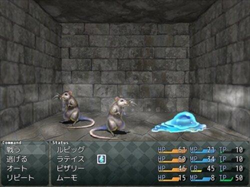 異端のラビュリントス Game Screen Shot4