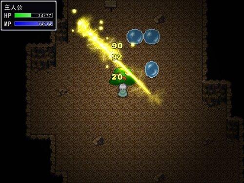 勇者の冒険 未完成版 Game Screen Shot