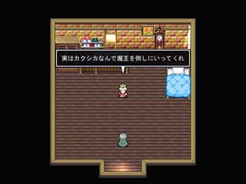 勇者の冒険 未完成版 Game Screen Shot2