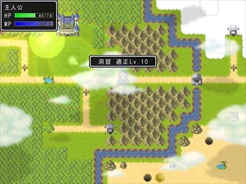 勇者の冒険 未完成版 Game Screen Shot4