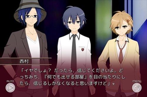 REGENE.OF SPIN 泡影の匣 Game Screen Shot2