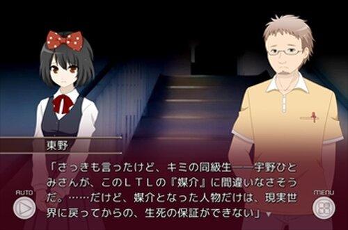 REGENE.OF SPIN 泡影の匣 Game Screen Shot3