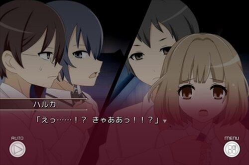 REGENE.OF SPIN 泡影の匣 Game Screen Shot4