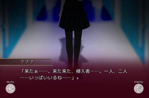 REGENE.OF SPIN 泡影の匣 Game Screen Shot5