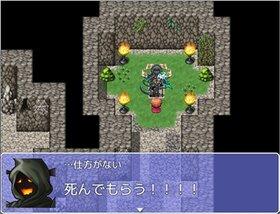 ドリームダンジョン(体験版) Game Screen Shot4