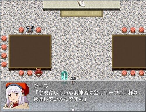 調律者とカオスターズ Game Screen Shot1