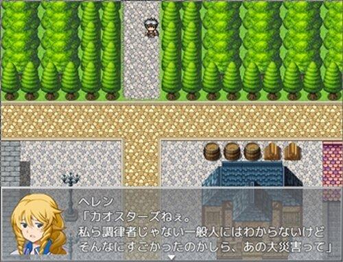 調律者とカオスターズ Game Screen Shot3