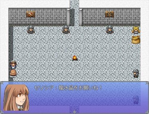 メアリのおつかい Game Screen Shot