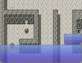 メアリのおつかい Game Screen Shot5