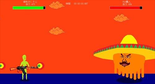 蛸_たこ Game Screen Shot1