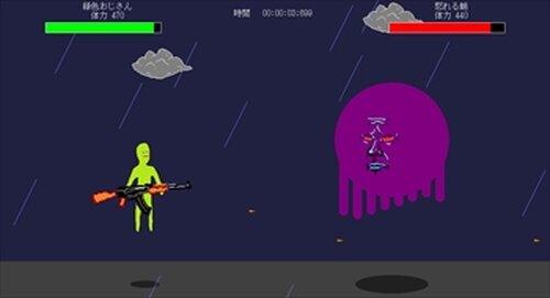 蛸_たこ Game Screen Shot3
