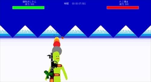 蛸_たこ Game Screen Shot4