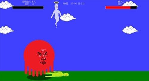 蛸_たこ Game Screen Shot5