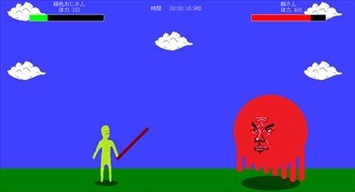蛸_たこ Game Screen Shots