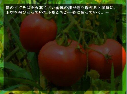 真夏の朝 Game Screen Shot1