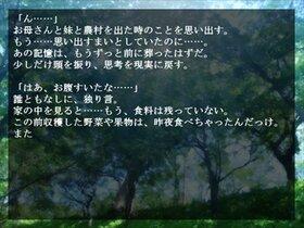 真夏の朝 Game Screen Shot2