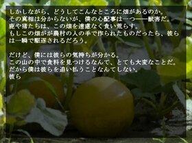 真夏の朝 Game Screen Shot4