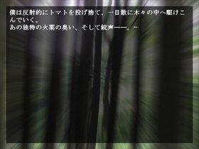 真夏の朝 Game Screen Shot5