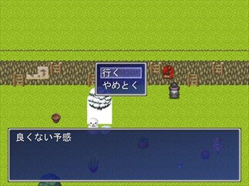 ゆめうつ Game Screen Shot4