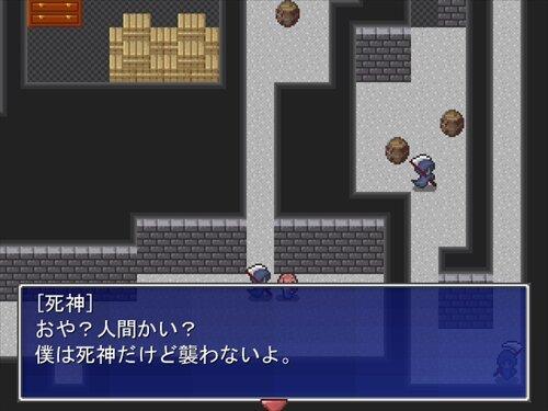 デッドエンド Game Screen Shot1
