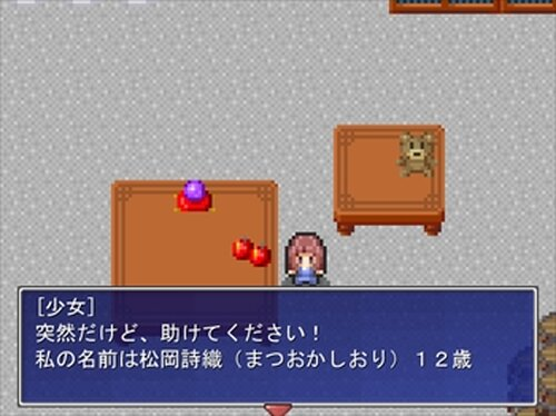 デッドエンド Game Screen Shot3
