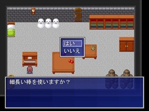 デッドエンド Game Screen Shot4