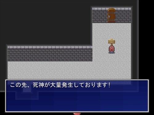 デッドエンド Game Screen Shot5