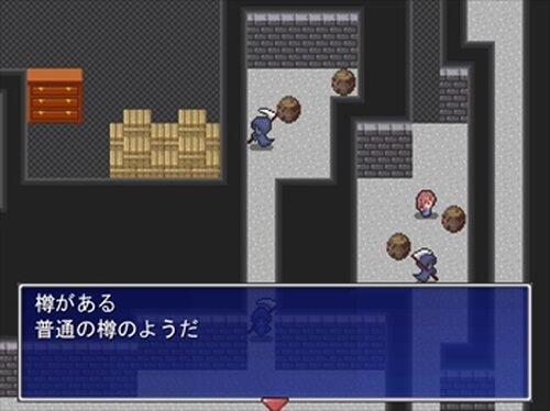 デッドエンド Game Screen Shots