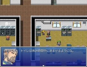 千葉市立ダイベニック学園 Game Screen Shot2