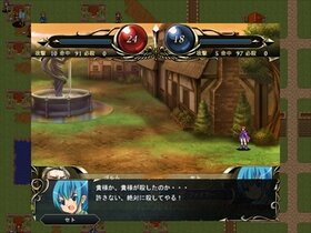 Silvania Saga Game Screen Shot5