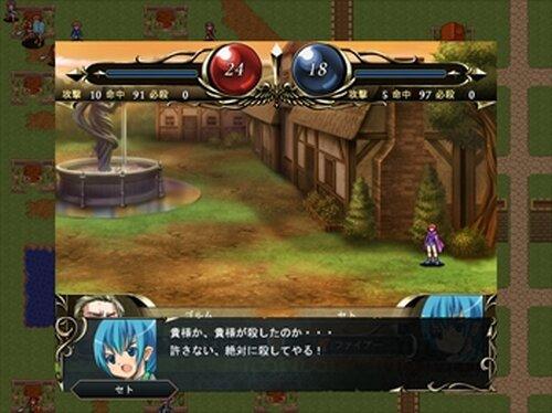 Silvania Saga Game Screen Shot5