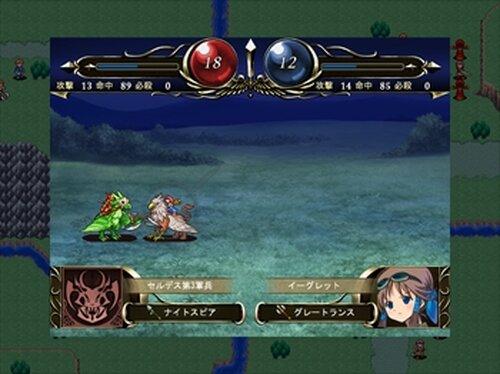 Silvania Saga Game Screen Shots