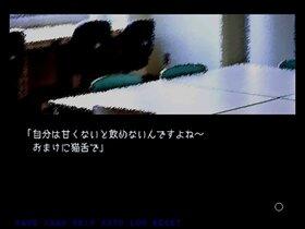 ベイカーベイカーパラドクス Game Screen Shot4