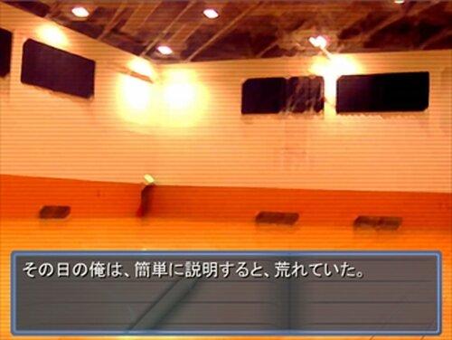 追憶の向こう側~もうひとつのプレリュード~ Game Screen Shot4