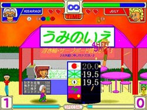 カレンダーレイブ Game Screen Shots