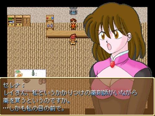 旅の途中で~小さな同行者 Game Screen Shot1