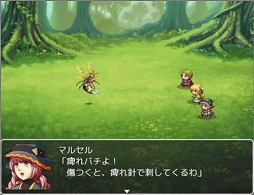 フィリア三使徒物語 Game Screen Shot3