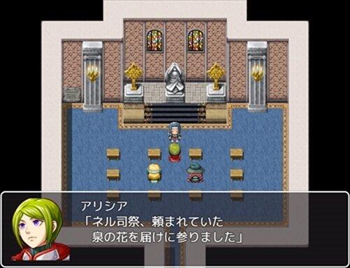 フィリア三使徒物語 Game Screen Shot4