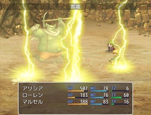 フィリア三使徒物語 Game Screen Shots