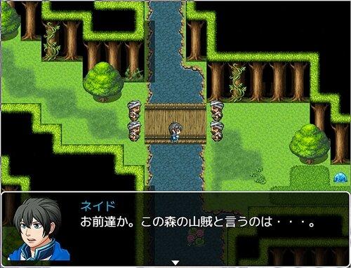 ソードオブパラディン2(Sword of Paladin 2)[シリーズ完結] Game Screen Shot1
