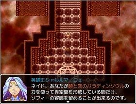 ソードオブパラディン2(Sword of Paladin 2)[シリーズ完結] Game Screen Shot3