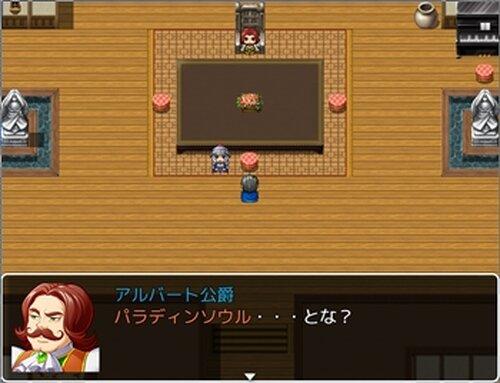 ソードオブパラディン2(Sword of Paladin 2)[シリーズ完結] Game Screen Shot4