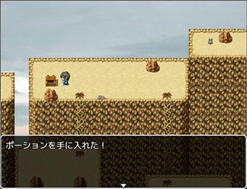 ソードオブパラディン2(Sword of Paladin 2)[シリーズ完結] Game Screen Shot5