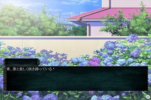 アジサイの木 Game Screen Shot1