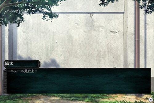 アジサイの木 Game Screen Shot4