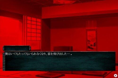 アジサイの木 Game Screen Shot5