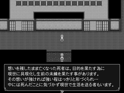 夢巫女子守歌 Game Screen Shot1